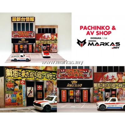 DIORAMA 1/64 - PACHINKO & AV SHOP