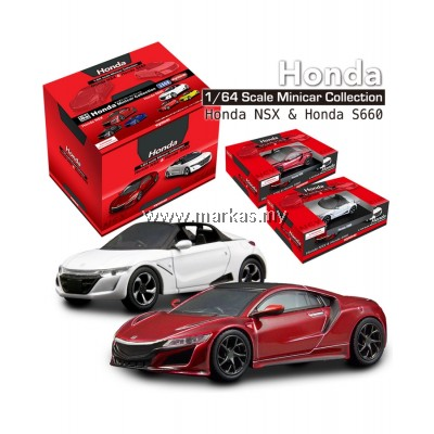 KYOSHO HONDA NSX & S660 MINI CAR COLLECTION (BOX OF 6)