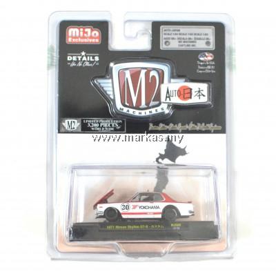 M2MACHINES 1/64 AUTO JAPAN - 1971 NISSAN SKYLINE GT-R