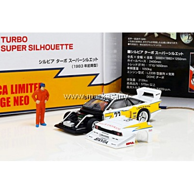 TOMICA LIMITED VINTAGE NEO NISSAN SILVIA TURBO SUPER SILHOUETTE