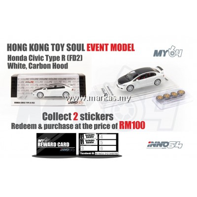 INNO MODELS INNO64 1/64 HONDA CIVIC TYPE-R FD2 WHITE W/ CARBON BONNET AND ROOF TOP - HONG KONG SPECIAL EDITION *REDEEM PURCHASE WITH 2 STICKERS ONLY