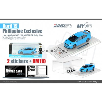 INNO MODELS INNO64 1/64 HONDA CIVIC TYPE-R FD2 PHILIPPINE EXCLUSIVE EDITION BABY BLUE *2 STICKERS REQUIRED