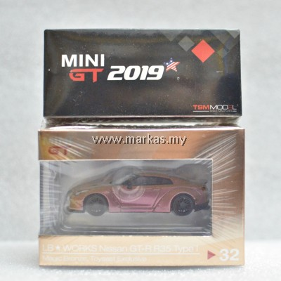 MINI GT 1/64 #32 LB★WORKS NISSAN GT-R R35 TYPE 1 MAGIC BRONZE TOYEAST EXCLUSIVE + NSX GT3 2019 MINI GT GIFT CAR