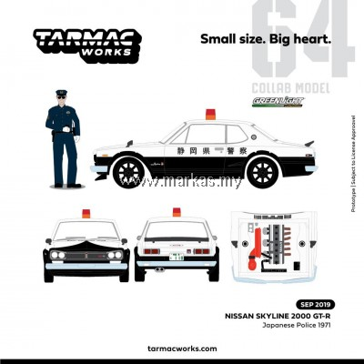 (PO) TARMAC WORKS x GREENLIGHT COLLECTIBLES 1/64 NISSAN SKYLINE 2000 GT-R  JAPANESE POLICE 1971 (WITH POLICE FIGURE)
