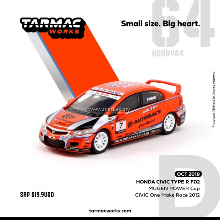 (PO) TARMAC WORKS 1/64 HONDA CIVIC TYPE R FD2 MUGEN POWER CUP CIVIC ONE MAKE RACE 2012 #7 AUTOBACS