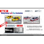 INNO MODELS INNO64 1/64 HK TOY SOUL EXCLUSIVE - HONDA CIVIC EF9 & MITSUBISHI LANCER EVOLUTION III  *3 STICKERS REQUIRED