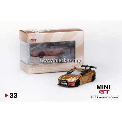 MINI GT 1/64 #33 HK TOYEAST EXCLUSIVE LB★WORKS NISSAN GT-R R35 TYPE 1 WING VER 1 MAGIC BRONZE