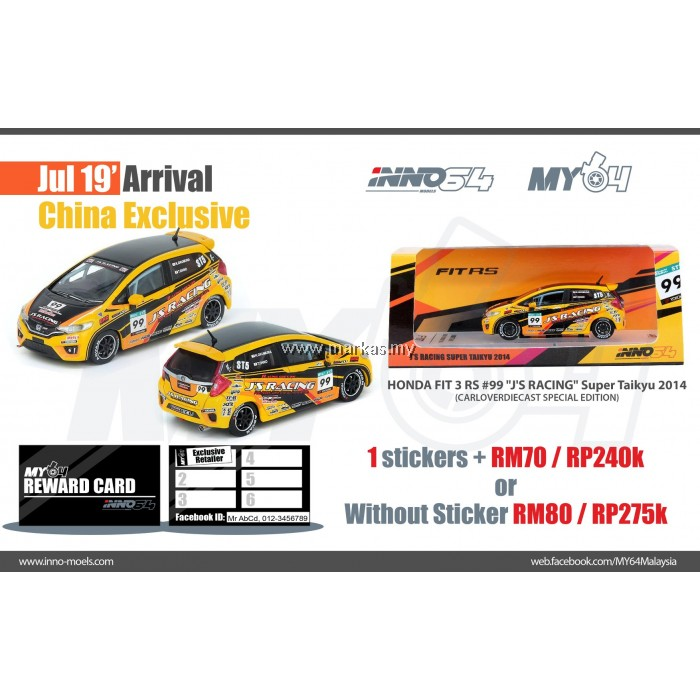 INNO MODELS INNO64 1/64 CHINA EXCLUSIVE - HONDA FIT 3 RS #99 J'S RACING SUPER TAIKYU 2014