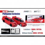 INNO MODELS INNO64 1/64 PHILIPPINE EXCLUSIVE - MITSUBISHI LANCER EVOLUTION III 1995 RED*1 STICKER REQUIRED