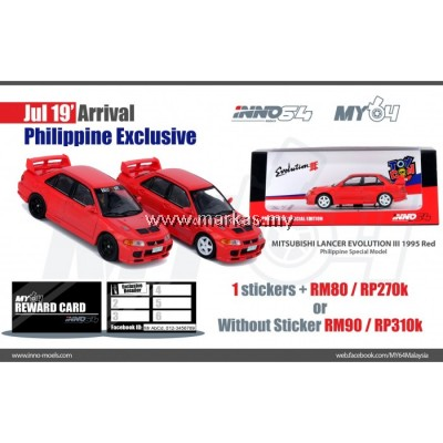 INNO MODELS INNO64 1/64 PHILIPPINE EXCLUSIVE - MITSUBISHI LANCER EVOLUTION III 1995 RED*1 STICKER REQUIRED