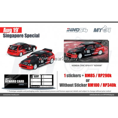 "INNO MODELS INNO64 1/64 SINGAPORE EXCLUSIVE - HONDA CIVIC EF9 #77 ""ADVAN"""