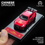 (PO) TIME MODEL LB PERFORMANCE 1/64 LB WORKS GT-R (R35) CHINA DRAGON SPECIAL EDITION GT WING (CHROME RED)