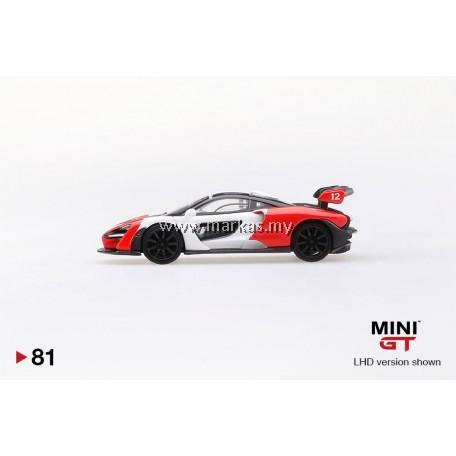 (PO) MINI GT 1/64 #81 PAGANI HUARYA ROADSTER ARANCIO SAINT TROPEZ (RHD)