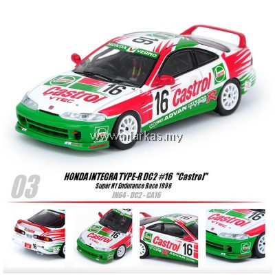 "(PO) INNO MODELS INNO64 1/64 HONDA INTEGRA TYPE R DC2 #16 ""CASTROL"" SUPER N1 ENDURANCE RACE 1996"