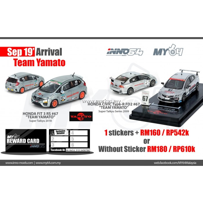 INNO MODELS INNO64 1/64 TEAM YAMATO EXCLUSIVE HONDA CIVIC TYPE R FD2 & HONDA FIT 3 RS *1 STICKER REQUIRED
