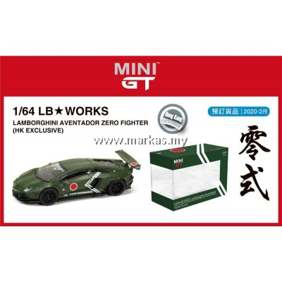 (PO) MINI GT 1/64 LB WORKS LAMBORGHINI AVENTADOR ZERO FIGHTER