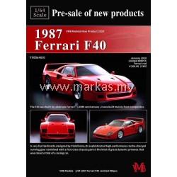 (PO) VMB MODELS 1/64 FERRARI F40 1987
