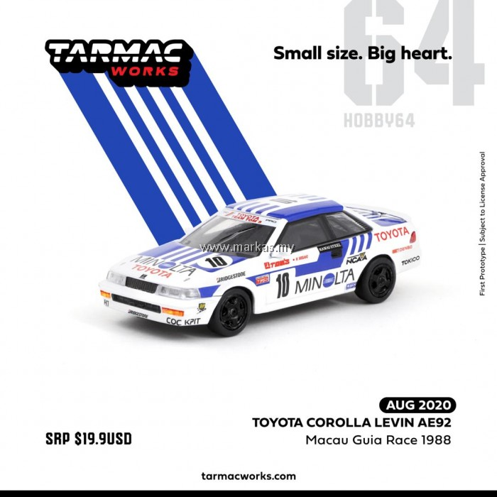 (PO) TARMAC WORKS HOBBY64 1/64 TOYOTA COROLLA AE92 MACAU GUIA RACE 1988