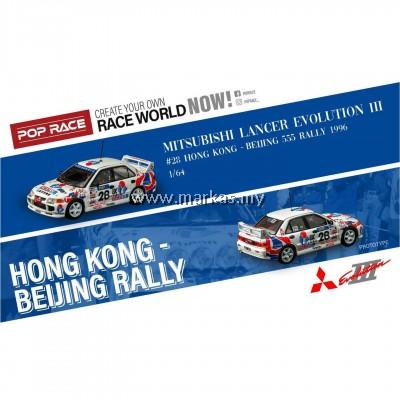 (PO) INNO MODELS INNO64 X POP RACE 1/64 MITSUBISHI LANCER EVOLUTION III #28 HONG KONG - BEIJING 555 RALLY 1996