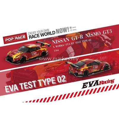 (PO) MINI GT X POP RACE 1/64 EVA RT TEST TYPE-02 X WORKS GT-R