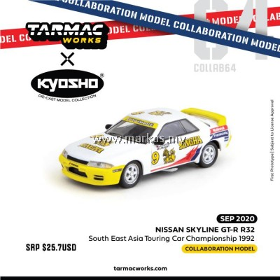 (PO) TARMAC WORKS X KYOSHO 1/64 NISSAN SKYLINE GT-R R32 SOUTH EAST ASIA TOURING CAR CHAMPIONSHIP 1992