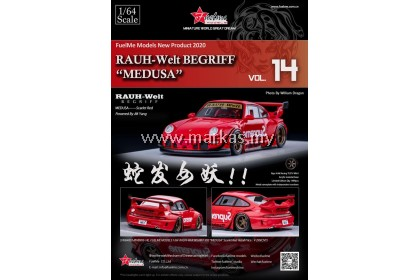 FUELME 1/64 RAUH-WELT BEGRIFF RWB 993 SUPREME