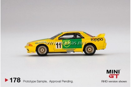 MINI GT 1/64 #178 NISSAN SKYLINE GT-R R32 GR.A #11 BP 1993 JAPAN TOURING CAR CHAMPIONSHIP