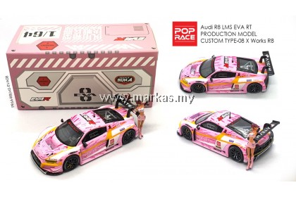 POP RACE 1/64  AUDI R8 LMS - EVA RT PRODUCTION MODEL CUSTOM TYPE-08 WITH RACE QUEEN FIGURE