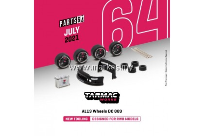 (PO) TARMAC WORKS PART64 1/64 AL13 WHEELS DC 003 - DESIGNED FOR RWB MODELS CHROME/GUN METAL