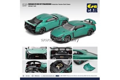 (PO) ERA CAR 1/64 #SP NISSAN GT-R50 BY ITALDESIGN PRODUCTION VERSION DARK GREEN