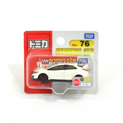 TOMICA - 76 - HONDA CIVIC TYPE R (CARDED)