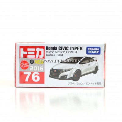 TOMICA #76 - HONDA CIVIC TYPE R 2016 (BOX)
